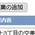 2014-07-18_105701-B